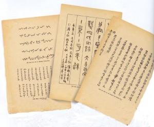 Vietnam Language and Scripts